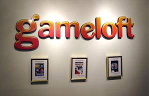 gameloft_wall