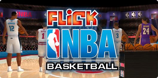 basketball_528x260jpg