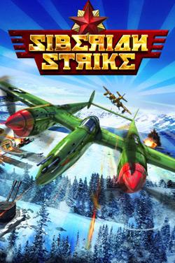 siberian_strike_title