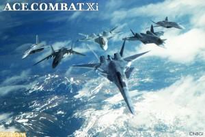 ace_combat_title