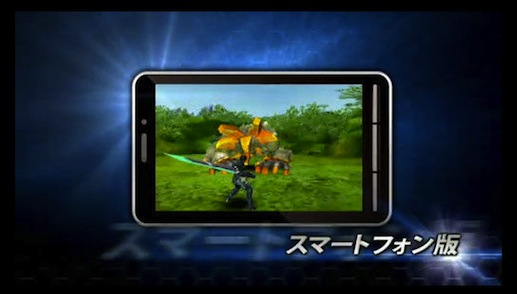 full Phantasy Star Online 2 será lançado para  PCs, PSVita ... iOS e Android!