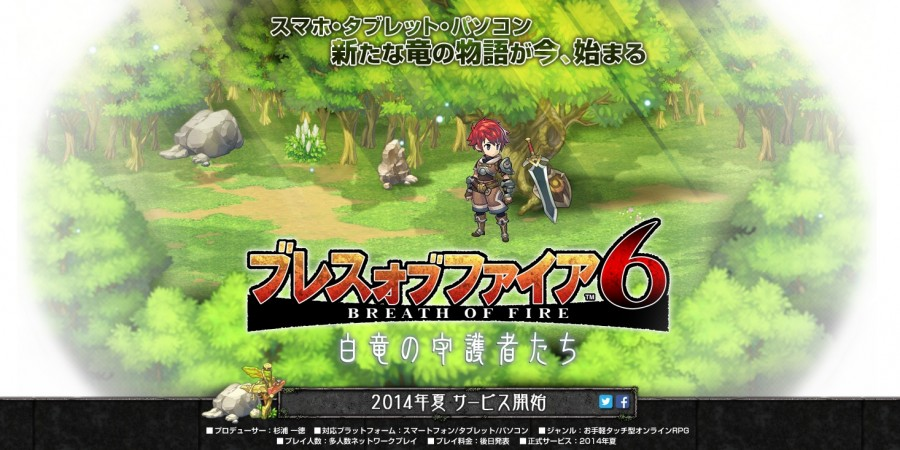 'Breath of Fire 6', 'Monster Hunter' and More Coming to iOS... But Maybe Not in Western Markets