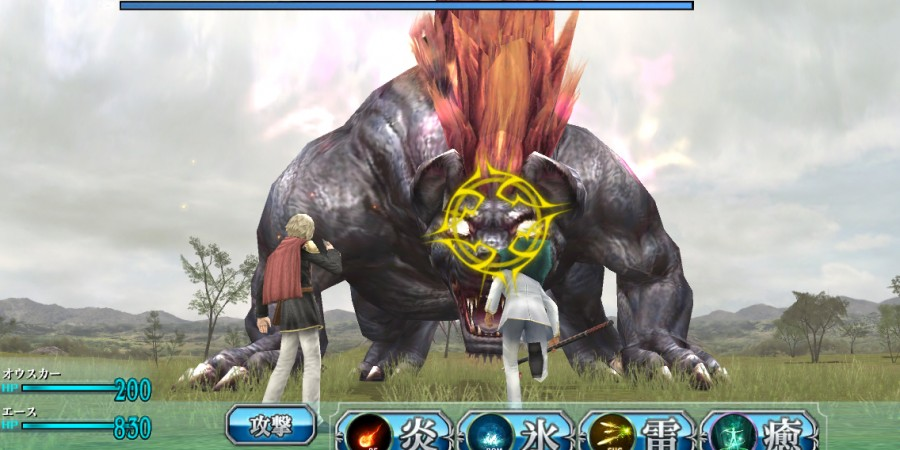 'Final Fantasy Agito' Preview - Final Fantasy Goes Back To School