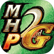 Capcom's 'Monster Hunter Portable 2nd G' Hits The App Store In Japan