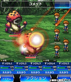 Final Fantasy Artinks Dive 03