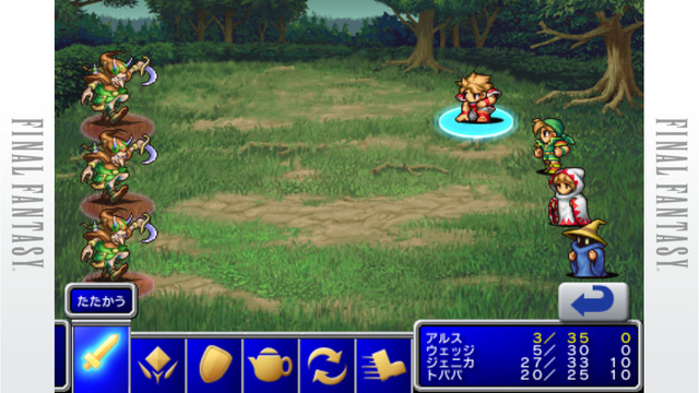 Original 'Final Fantasy' Receives Minor Bug Fix Update that Hit the Japanese Version Earlier this Month