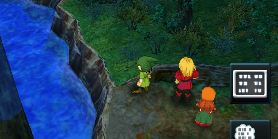 'Dragon Quest 7: Warriors Of Eden' Preview - Import Impressions