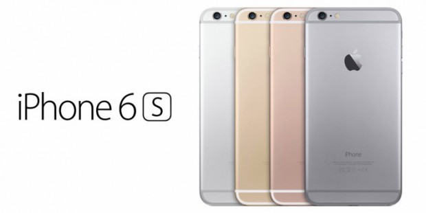 iPhone 6S First Impressions: 3D Touch Is Going to Be a Big Deal.