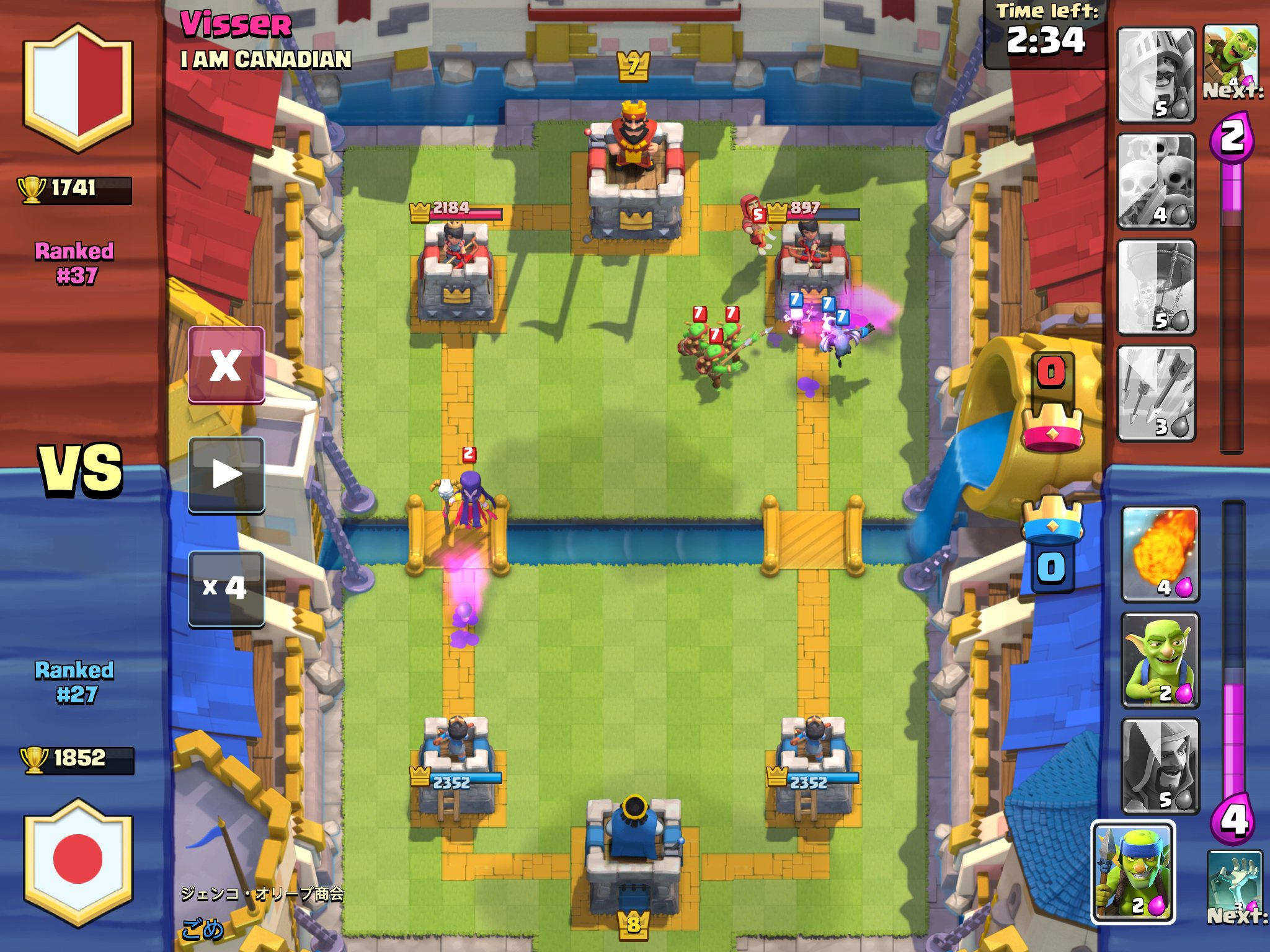 Clash Royale Versus Match