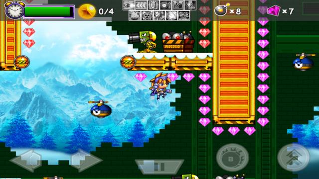 screen640x640-8