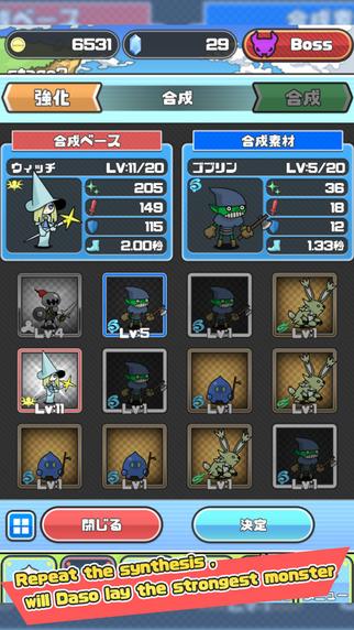 screen322x572-2