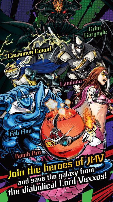 justice monsters five 1