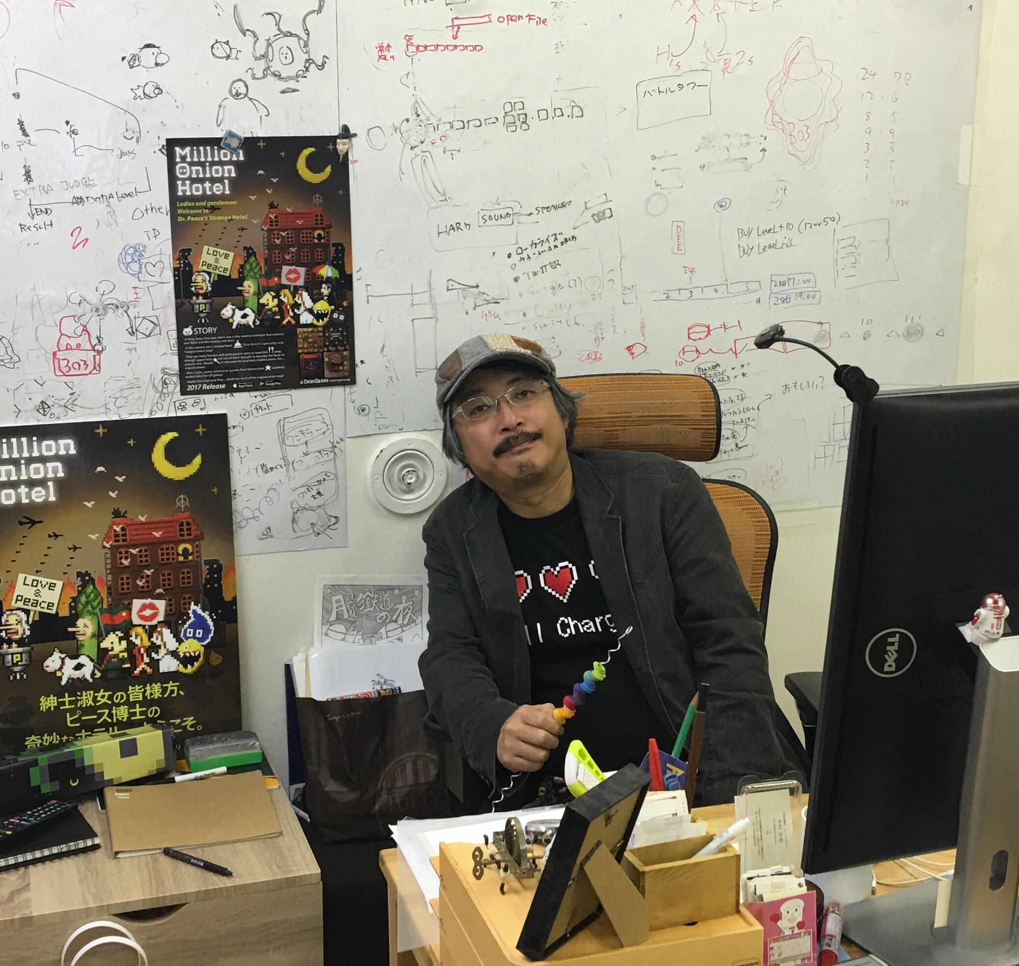 An Interview with Yoshiro Kimura from Onion Games, Part One