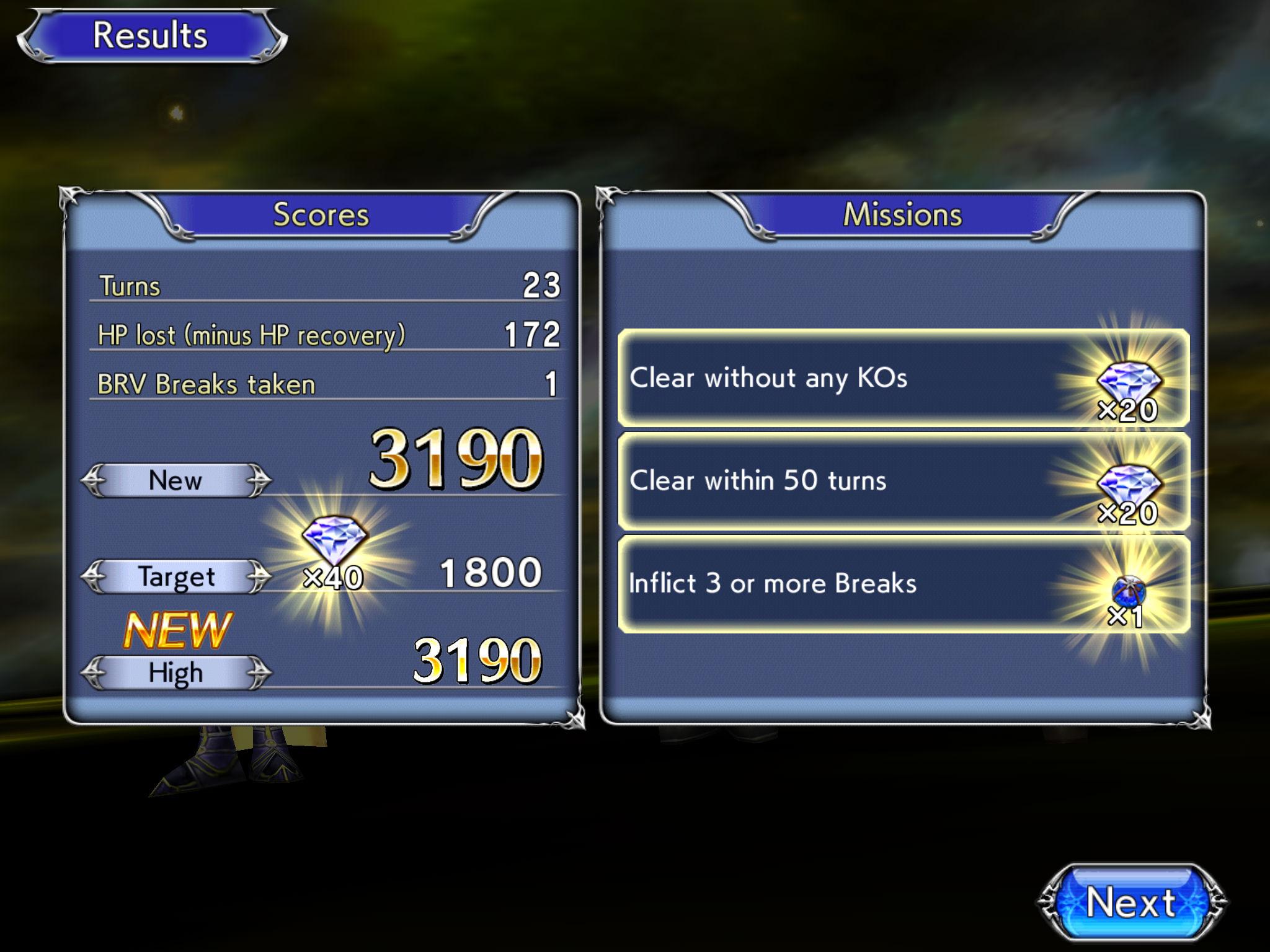 Dissidia Final Fantasy OO