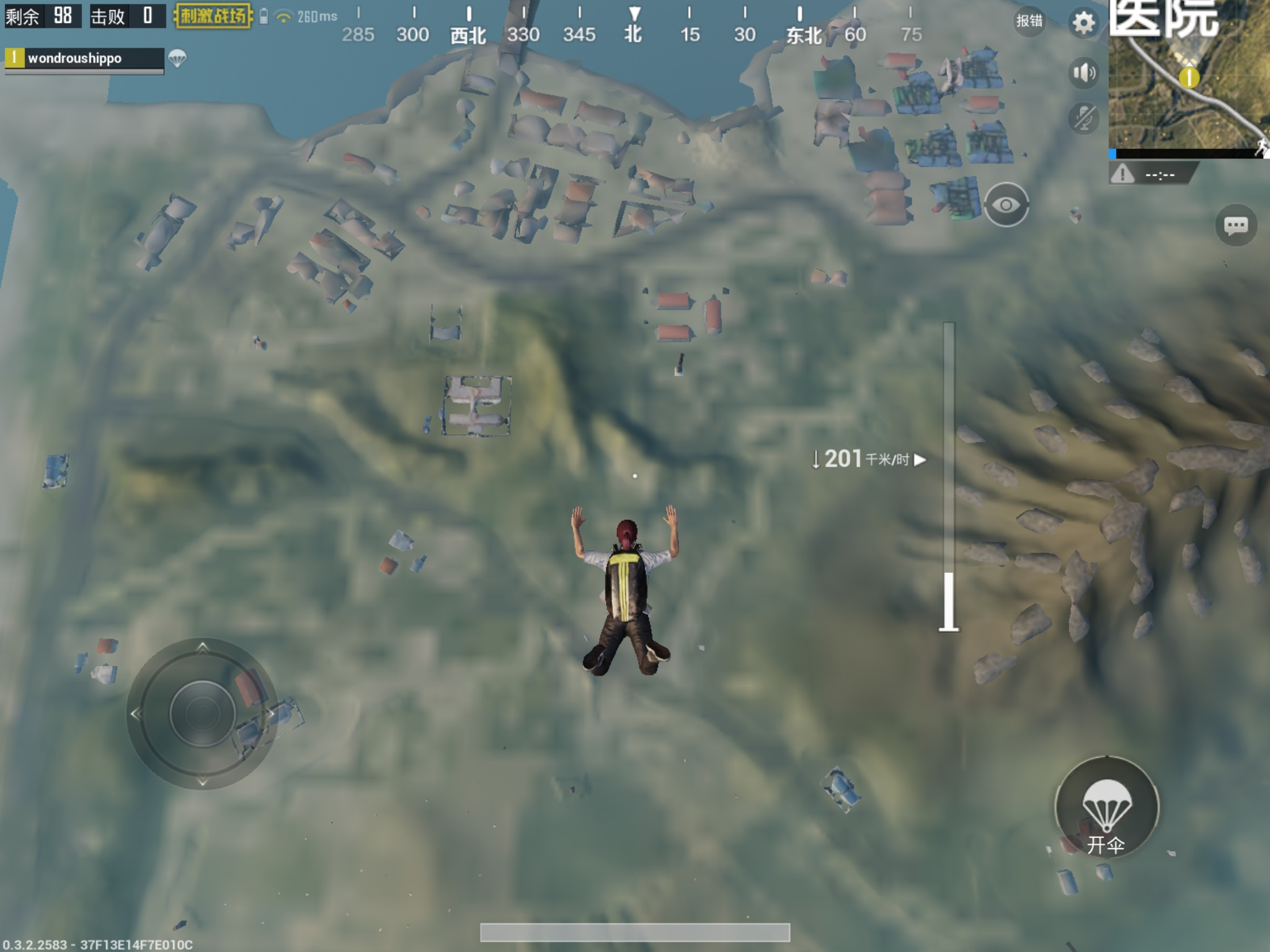 Awesome PUBG Mobile Trailer Brings the Game to Life Like Never Before