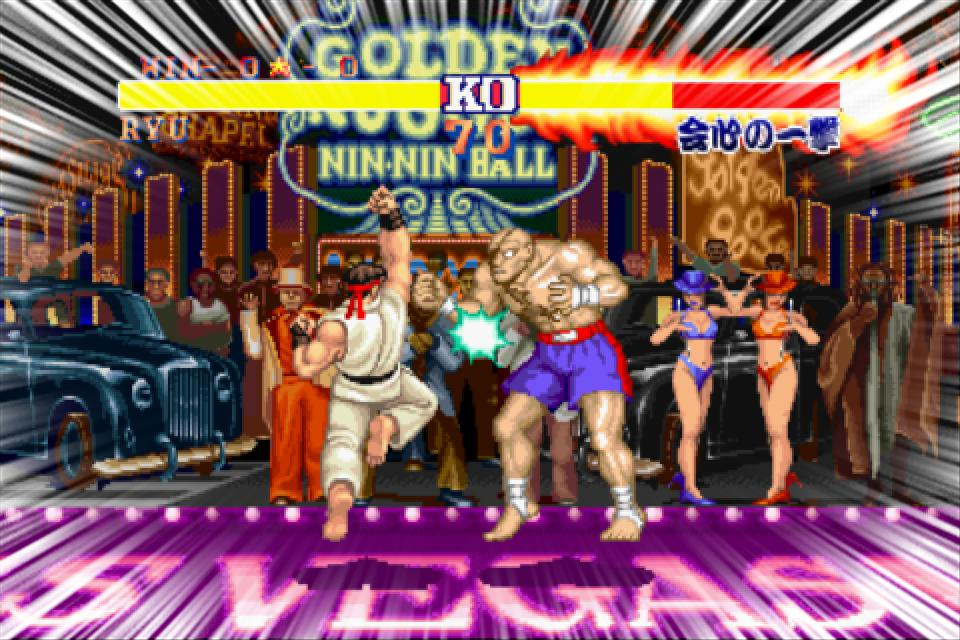 Capcom Releases 'Final Fight' And 'Street Fighter 2