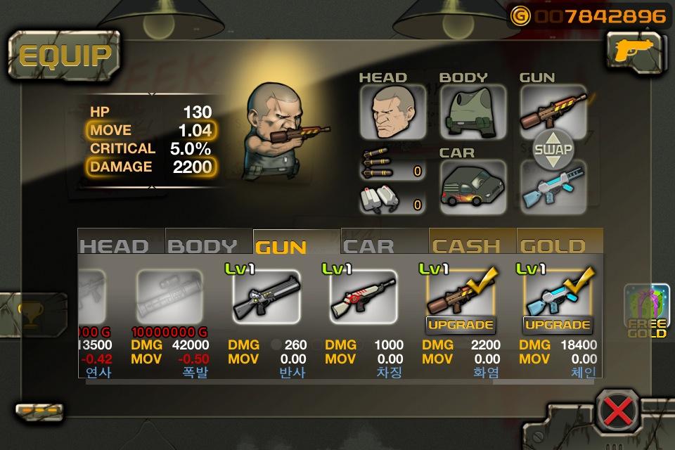 Dead City Review Zombie Killing En Masse Toucharcade