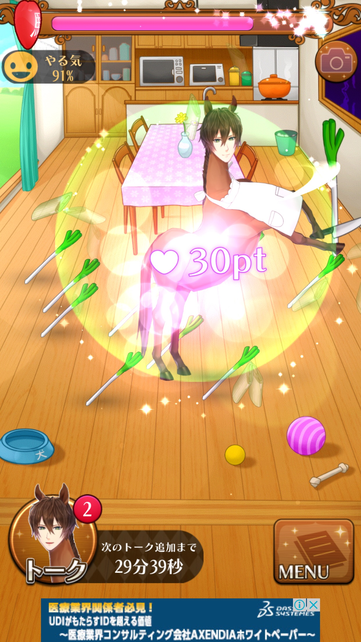 Paras japanilainen dating Sims