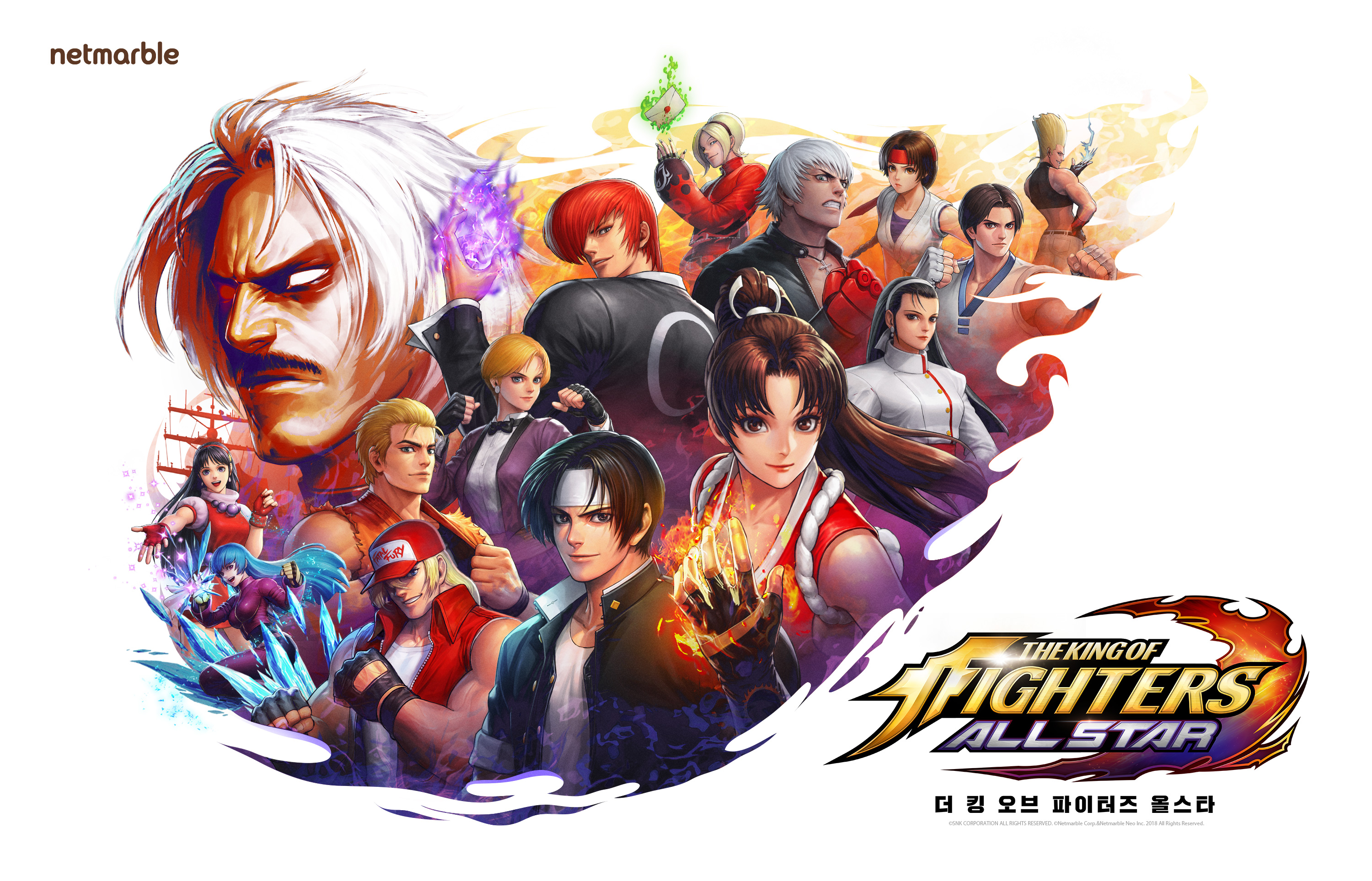 94ccd9b83 There will be more than 50 fighters available at launch here. THE KING OF  FIGHTERS ALLSTAR ...