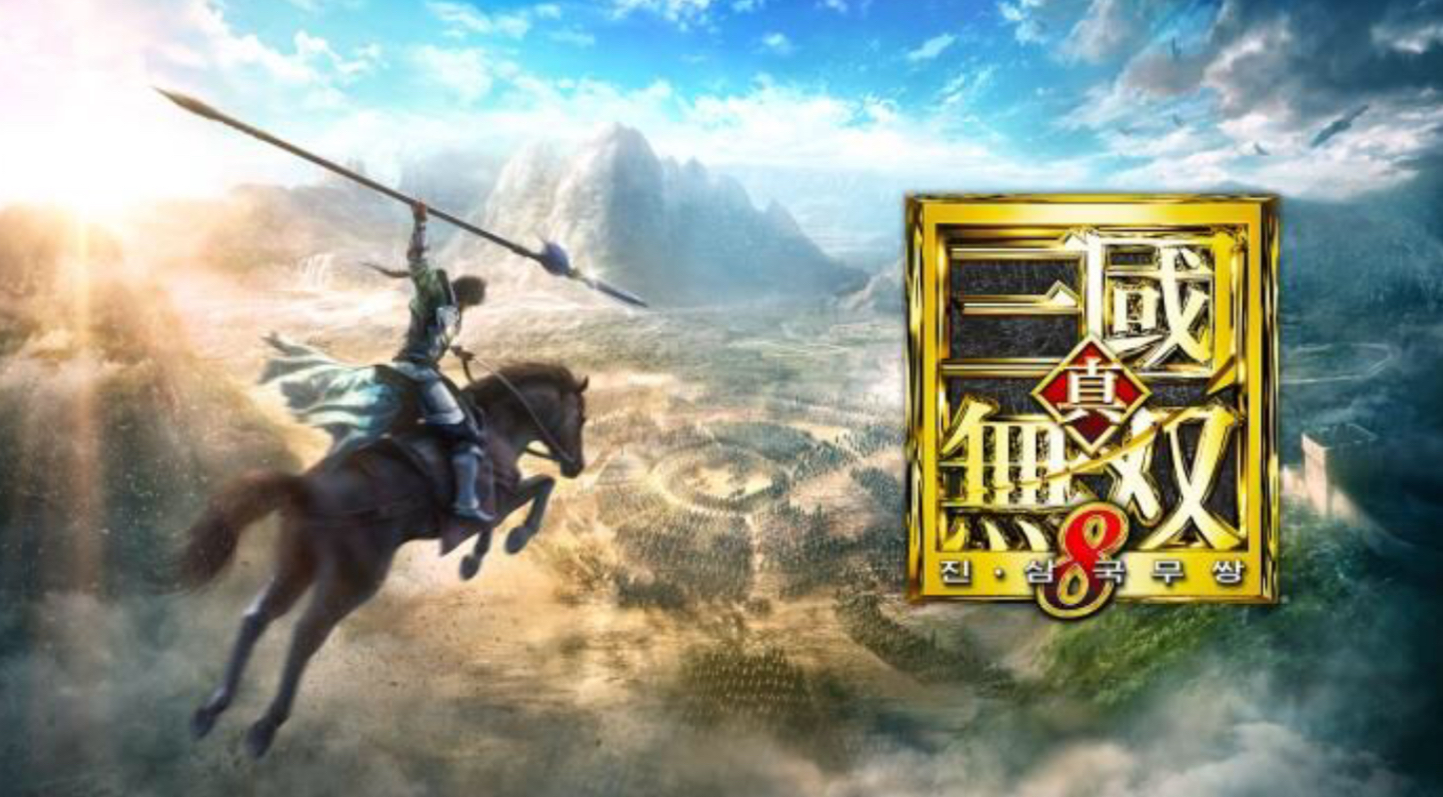 photo image Nexon Just Announced an Open World MMORPG Dynasty Warriors 9 Game for Mobile Platforms Based on Koei Tecmo's Dynasty…