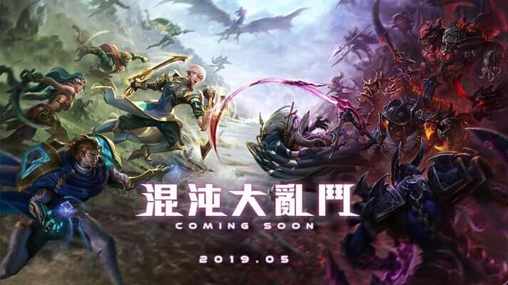 Arena of Valor' News: Newbie Ranked Ban, 10v10, and A KoG Worldwide
