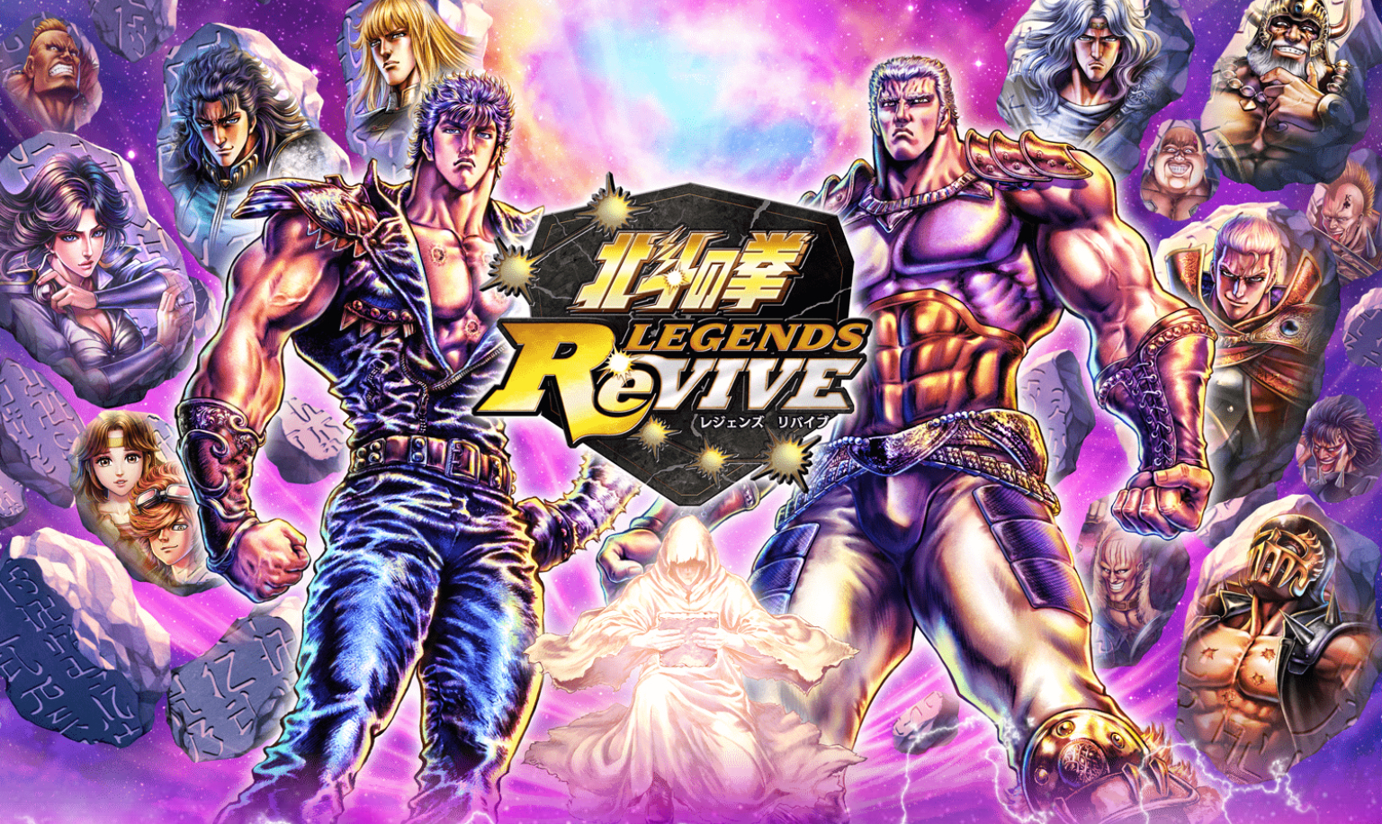 Fist of the North Star: Legends ReVIVE' Is a New RPG from SEGA Based