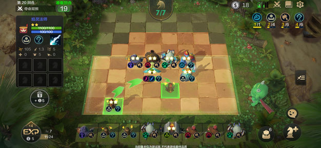 Out Now: 'Auto Chess: Origin', 'Lovecraft's Untold Stories