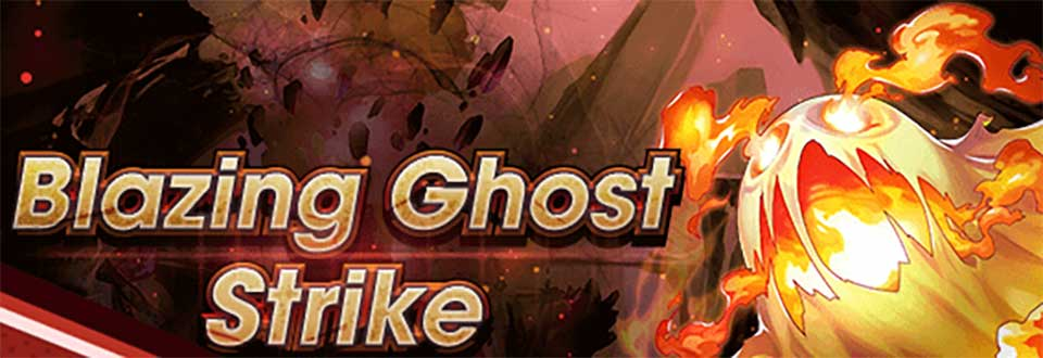 Blazing Ghost guide